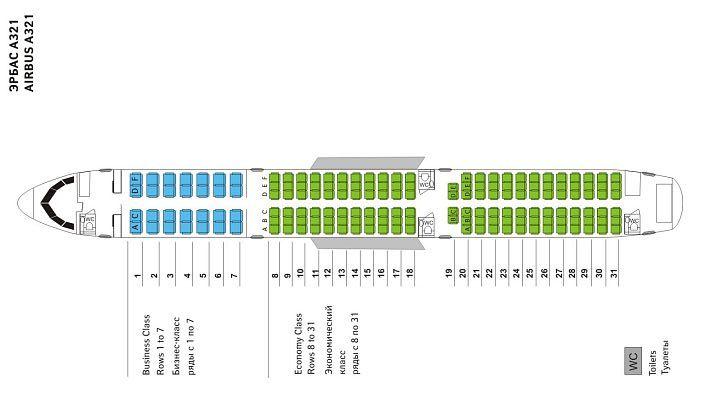 ...серия А 321 отличается просторным пассажирским салоном, представляет собой удлиненный на 7 м самолет А 320.